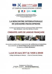 Affiche_Cineastes Juifs de langue francaise_NAC_20mars2017
